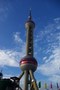 Oriental Pearl Tower in PuDong.